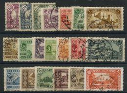 Syrie (1930) N 200 A 216 (o) - Siria (1919-1945)