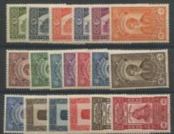 Syrie (1934) N 221 A 239 (charniere) - Syrie (1919-1945)