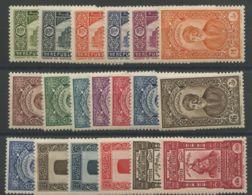 Syrie (1934) N 221 A 239 (charniere) - Nuevos