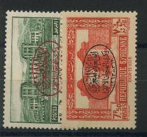 Syrie (1944) N 276 A 277 (charniere) - Syrie (1919-1945)
