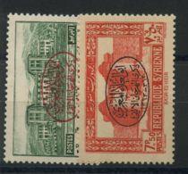 Syrie (1944) N 276 A 277 (charniere) - Syrien (1919-1945)