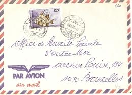 Togo 1988 - Lettre PA De Nyekonakpoe/Lomé à Bruxelles/Office De Sécurité Sociale D'Outre-Mer - YT 1222 - Togo (1960-...)