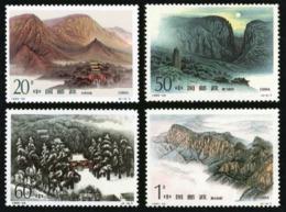 REP POPULAIRE DE CHINE - 1995 - Neuf - 1949 - ... República Popular