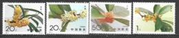 REP POPULAIRE DE CHINE - 1995 - Neuf - 1949 - ... Volksrepubliek