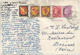 ENTIER MAZELIN 1FR50 CP +N°676+757X2+756 PARIS 15.1.1947 AU TARIF - Postal Stamped Stationery