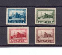 Russie URSS 1925 328 / 331 * Neufs Avec Charniere. Mausolee Lenine. (2156t) - 1923-1991 USSR
