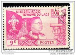 LAOS 1959 Patrie Religion Monarchie N° YT 57 Oblitéré - Laos