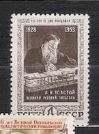 1953 - N. 1659* (CATALOGO UNIFICATO) - Neufs
