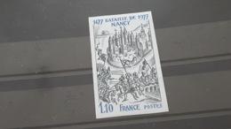 LOT 492224 TIMBRE DE FRANCE NEUF** LUXE NON DENTELE N°1943 - France