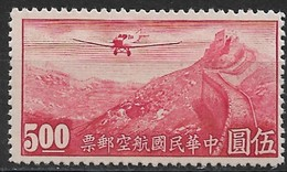 Republic Of China 1941. Scott #C40 (MNH) Junkers F-13 Over Great Wall - 1945-... Republic Of China