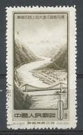 REP.  DE CHINE  - 1956 - Used - Gebruikt