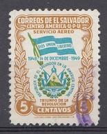 El Salvador 1949  Mi.nr: 661 Jahrestag Der Revolucion  Oblitérés - Used - Gebruikt - Salvador