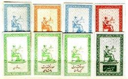 PERSIA, Revenues, (*) MNG, F/VF - Iran