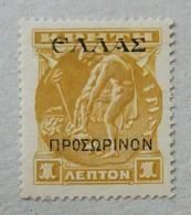 CRETE 1909 MH* - Kreta
