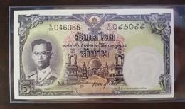 Thailand Banknote 5 Baht Series 9 Type 5 P#75C SIGN#36 UNC - Thailand