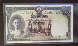 Thailand Banknote 5 Baht Series 9 Type 2 P#70b SIGN#30 UNC - Thailand
