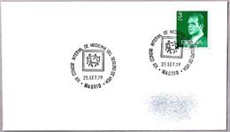 Matasellos XIII CONG. INT. DE MEDICINA DEL SEGURO DE VIDA. Madrid 1979 - 1931-Hoy: 2ª República - ... Juan Carlos I