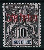 Indochina (Francesa) P.postal-3 Nuevo** - Indochina (1889-1945)