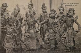 Cambodia / Phnom Penh // Danseuses Du Roi 19?? - Cambodia