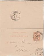 Entier 117CL1 Mouchon Avec Rare Cachet Perlé RUPPES Vosges 20/2/1903 Pour Neufchateau - Entiers Postaux
