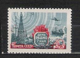 1958 - N. 2049* (CATALOGO UNIFICATO) - Neufs