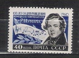 1960 - N. 2282** - N. 2295/98* (CATALOGO UNIFICATO) - 1923-1991 URSS