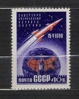 1960 - N. 2301* (CATALOGO UNIFICATO) - 1923-1991 URSS