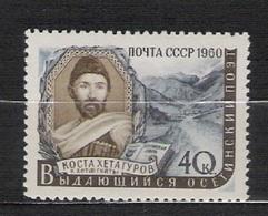1960 - N. 2302** - N. 2303/04** (CATALOGO UNIFICATO) - 1923-1991 URSS