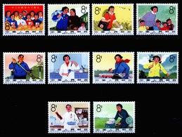 A6586) PR China 1966 Mi.935-944 Ungebraucht MNH - 1949 - ... République Populaire