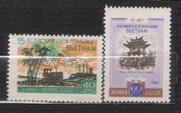 1960 - N. 2322/23** (CATALOGO UNIFICATO) - 1923-1991 URSS