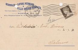 Roma.  1932. Cartolina Postale PUBBLICITARIA  ... GIORNALE LAVORI PUBBLICI E DELLE STRADE FERRATE ... - 1900-44 Vittorio Emanuele III