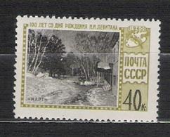 1960 - N. 2325** - N. 2331** (CATALOGO UNIFICATO) - 1923-1991 URSS