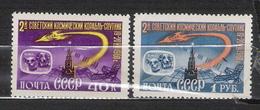 1960 - N. 2329/30** (CATALOGO UNIFICATO) - 1923-1991 URSS