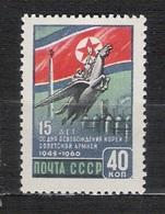 1960 - N. 2363** - N. 2364/65** (CATALOGO UNIFICATO) - 1923-1991 URSS