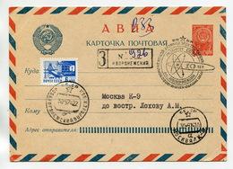 REGISTERED POSTCARD USSR 1974 10th ANNIV. OF NOVOVORONEZH NUCLEAR POWER PLANT SP.POSTMARK - 1970-79