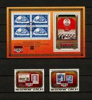 Nord Korea, 1981, Philatelic Exibition, 2 Stamps + Block Kim Il Sung - Other