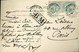 PHILIPPEVILLE ALGERIE 1905 CARTE POSTALE TYPE ALGERIENS CACHET B.M. Boite Mobile Pour PARIS - Marcophilie (Lettres)