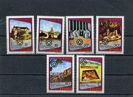 ETHIOPIA 1981 World Heritage.MNH. - Ethiopie