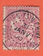 Poste Francaise CHINE 10C (oblitéré 1900) - Chine (1894-1922)