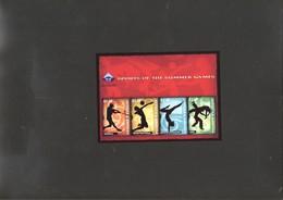 Olympics 2008 Sheet Of Antigua MNH - Ete 2008: Pékin