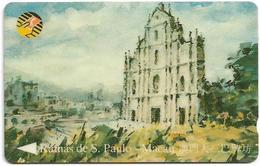 Macau - CTM (GPT) - Ruinas De S. Paulo - 9MACB - 1994, Used - Macao