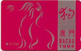 Macau - CTM (GPT) - Year Of The Dog 1994 - 10MACA - 10.000ex, Used - Macao