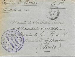 94- Cachet Hôpital Bénévole N°14 Bis à Villiers-sur-Marne Sur Lettre En 1915 - Guerre De 1914-18