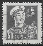 People's Republic Of China 1955. Scott #281 (U) Sailor - Gebruikt