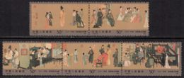 China P.R. 1990 Mi# 2342-2346 ** MNH - Paintings / Han Xizai's Night Revels By Gu Hongzhong - 1949 - ... Volksrepubliek