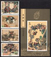 China P.R. 1991 Mi# 2407-2410, Block 59 ** MNH - Literature / Outlaws Of The Marsh - 1949 - ... República Popular