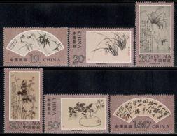China P.R. 1993 Mi# 2506-2511 ** MNH - Paintings, By Zheng Banqiao - 1949 - ... República Popular