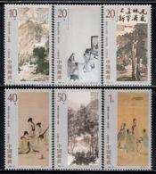 China P.R. 1994 Mi# 2556-2561 ** MNH - Paintings, By Fu Baoshi - 1949 - ... Volksrepubliek