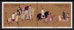 China P.R. 1995 Mi# 2606-2607 ** MNH - Pair - Paintings / Spring Outing - 1949 - ... República Popular