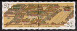 China P.R. 1996 Mi# 2685-2686 ** MNH - Pair - Shenyang Imperial Palace - 1949 - ... República Popular